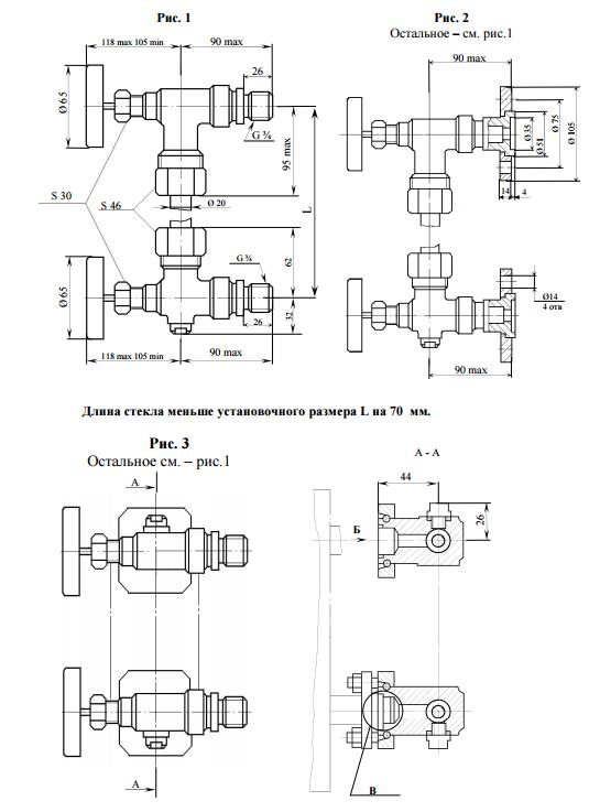 Запорное устройство указателя уровня ПЗ.82003-020М